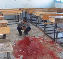 Attack on School in Gaza