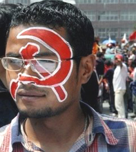 Nepal_Communist_Party_Supporter