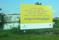 Advertising_in_Jaffna