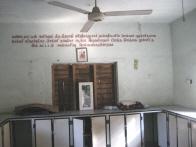 மட்டக்களப்பில் உள்ள லண்டன் சிவன் கோவில் இல்லம் - படுக்கை மண்டபம்.