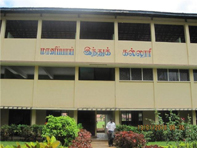 மானிப்பாய் இந்துக் கல்லூரி