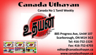 Uthayan_Canada