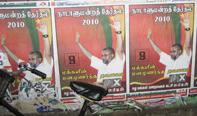 Minister Douglas Devananda's Poster