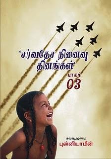 cover-03.jpg