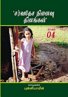 cover-04.jpg