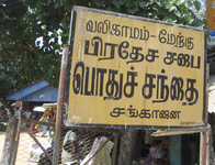 Chankanai_Market