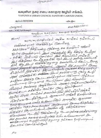 Vavunia_UC_Letter01