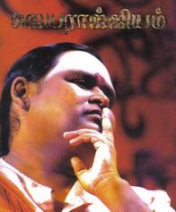 Kampavaruthy_Jeyaraj