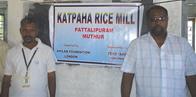 Katpaga_RiceMill_Satchi_Gopal