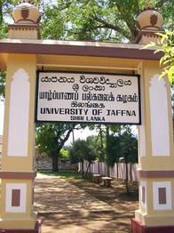 University_of_Jaffna